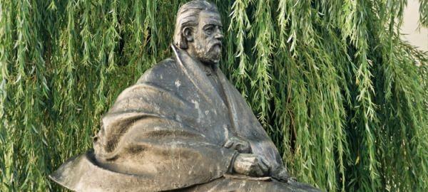 Monumento al compositor Bedrich Smetana, Praga, República Checa