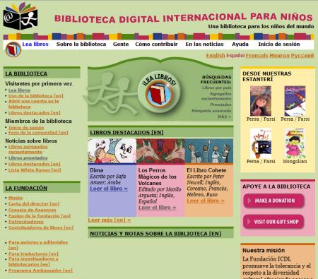 Página de acceso a la biblioteca