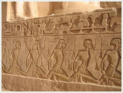 Relieve de la entrada del templo de Ramsés en Abu Simbel. María J. Fuente (col. particular, 2006)